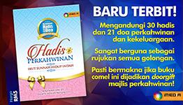 Iklan-Hadis-new