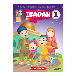 Ibadah1